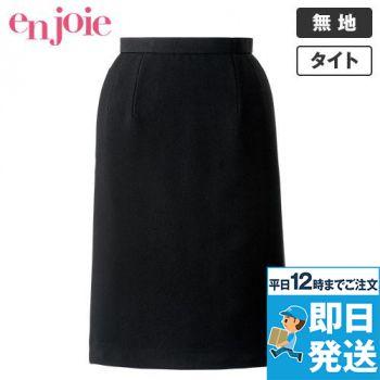 en joie(アンジョア) 51620 柔らかなマットな黒無地のタイトスカート 93-51620