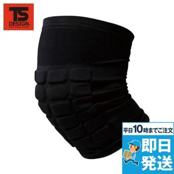 841900 TS DESIGN 膝につけるコンプレッション ニーパッド(1個)接触冷感(男女兼用)
