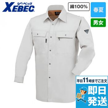 ジーベック 2093 [春夏用]プリーツロン綿100%長袖シャツ