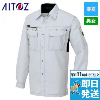 AZ3835 アイトス アジト 長袖シャツ 春夏