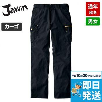 自重堂 51502 JAWIN 発熱加工ノータックカーゴパンツ