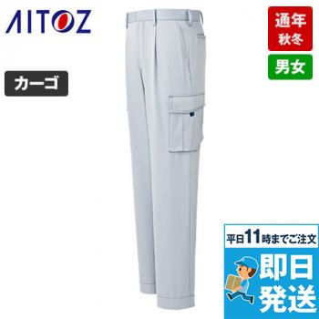 AZ60421 アイトス アジト  カーゴパンツ(1タック)(男女兼用)