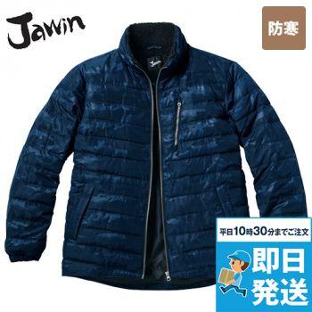 自重堂JAWIN 58500 防寒ジャンパー