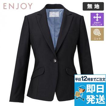 EAJ586 enjoy ジャケット 無地