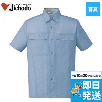 45314 自重堂 製品制電清涼半袖シャツ(JIS T8118適合)
