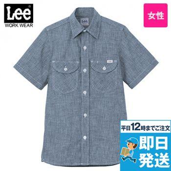 LCS43005 Lee シャンブレーシャツ/半袖(女性用)