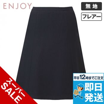 ESS622 enjoy [通年]フレアースカート 無地 98-ESS622