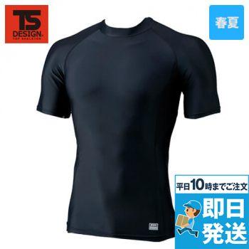 841551 TS DESIGN [春夏用]コンプレッション ハイネックショートスリーブシャツ(男性用)