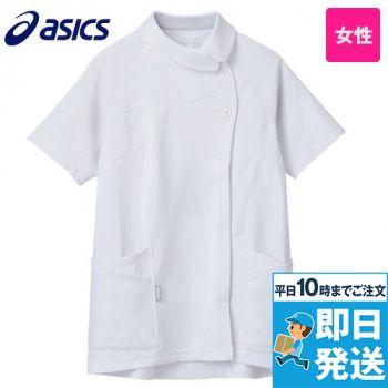 LKM001-0100 0105 0119 0145 アシックス(asics) ナースジャケット(女性用)