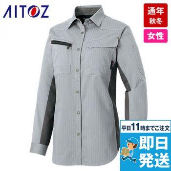AZ30645 アイトス AZITOヘリンボーン レディース長袖シャツ(女性用)