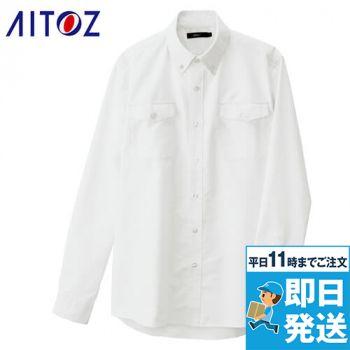 AZ7880 アイトス メンズ長袖オックスボタンダウンシャツ(両ポケットフラップ付)