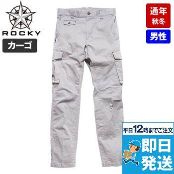 RP6601 ROCKY テーパードカーゴパンツ(男性用)