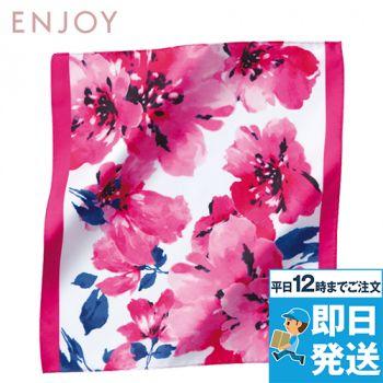 EAZ667 enjoy 花柄のきいたモダンなデザインのミニスカーフ