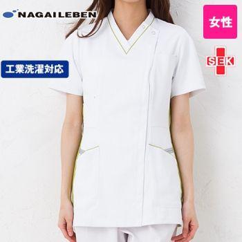 FT4597 ナガイレーベン(nagaileben) フェルネ ジップ式スクラブ(女性用)