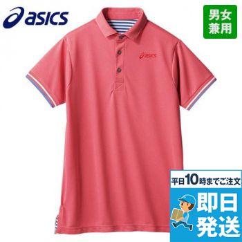 CHM306 アシックス(asics) 半袖ポロシャツ(男女兼用)