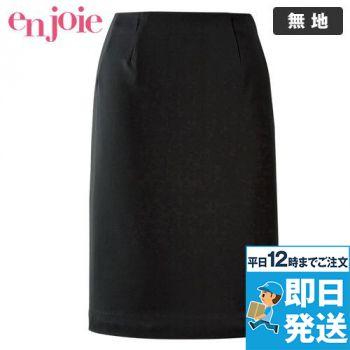 en joie(アンジョア) 51870 タイトスカート 無地