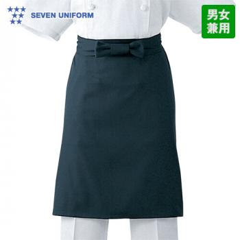 JT4551 セブンユニフォーム 調理前掛厨房エプロン(男女兼用)