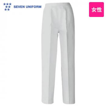 AL440-8 セブンユニフォーム パンツ(女性用)