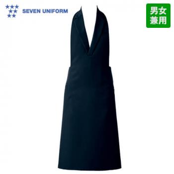 CT2360 セブンユニフォーム テーラードカラーエプロン(男女兼用)