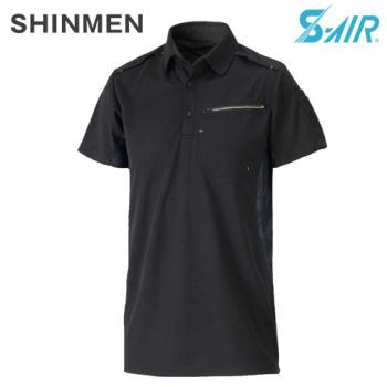 0788 シンメン S-AIR ポロシャツ
