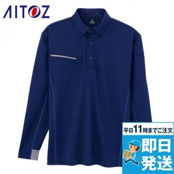 AZ-551047 アイトス 長袖ボタンダウンポロシャツ(男女兼用)