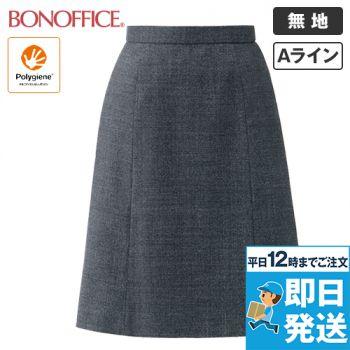 AS2312 BONMAX Aラインスカート 無地 36-AS2312