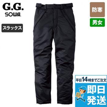 7114-09 桑和 防水防寒パンツ