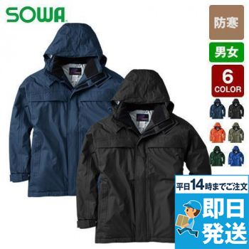 2806 桑和 防水防寒コート