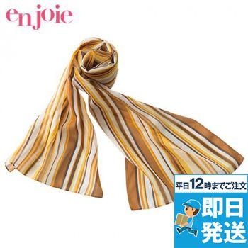 en joie(アンジョア) OP99 スカーフ 93-OP99