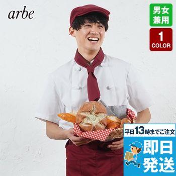 AS-7301 チトセ(アルベ) 半袖/コックコート(男女兼用)