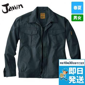 自重堂JAWIN 55200 [春夏用]長袖ブルゾン