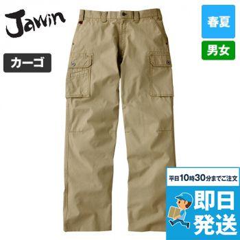 55002 自重堂JAWIN [春夏用]ノータックカーゴパンツ(綿100%)