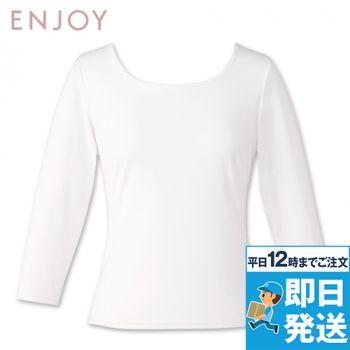 EWT050 enjoy 七分袖プルオーバー 98-EWT050