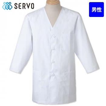 FA-323 SUNPEX(サンペックス) 七分袖/調理衣(男性用)