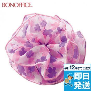 BA9127 BONMAX ワンポイントのアクセントで胸元を明るく彩る 花柄コサージュ