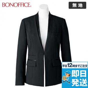 AJ0243 BONMAX/インプレス 前ホック留めのジャケット 無地