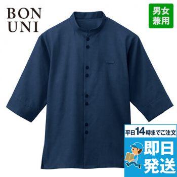 24307 BONUNI(ボストン商会) 七分袖/マオカラーシャツ(男女兼用)