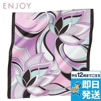 EAZ507 enjoy エレガントで華やかなフラワーモチーフのミニスカーフ 98-EAZ507