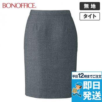 BONMAX LS2192 [通年]エミュ ペッパーツイード素材のタイトスカート 無地 36-LS2192