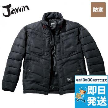 自重堂 58300 [秋冬用]JAWIN 防寒ジャンパー