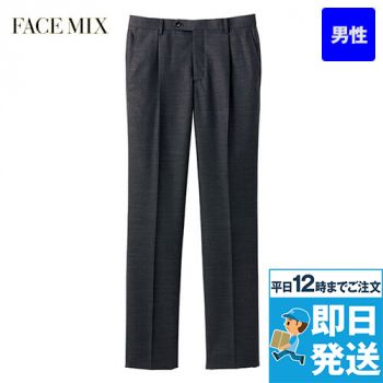FP6012M FACEMIX ワンタックストレッチパンツ(男性用)レギュラー/無地