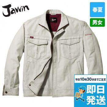 56200 自重堂JAWIN [春夏用]長袖ジャンパー(新庄モデル)