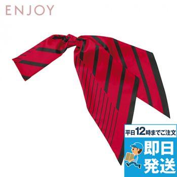 EAZ600 enjoy ロングスカーフ 98-EAZ600