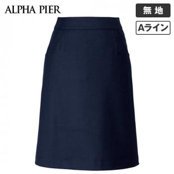 AR3833 アルファピア Aラインスカート 無地