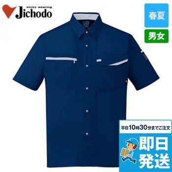 47814 自重堂 エコ 5バリュー 半袖シャツ(JIS T8118適合)