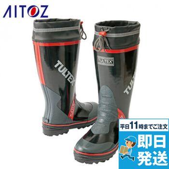 AZ4706 アイトス タルテックス カラー長靴(糸入り)