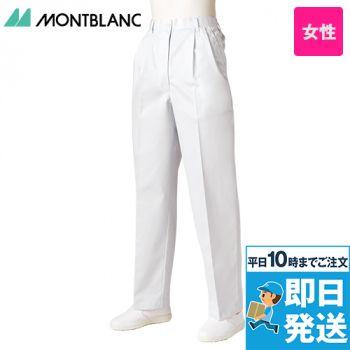 7-035 036 037 MONTBLANC パンツ(女性用)TW
