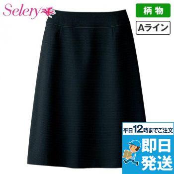 S-16490 SELERY(セロリー) [通年]Aラインスカート ドット 99-S16490