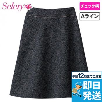S-16639 SELERY(セロリー) ツイード・セミフレアスカート(Aライン)