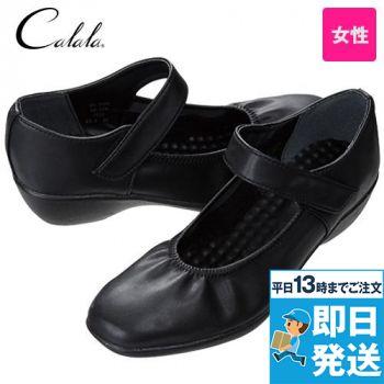 CL-0266 キャララ(Calala) パンプス(女性用)
